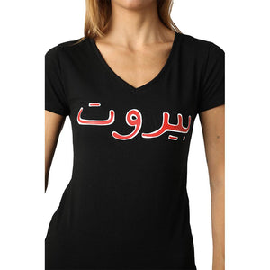 Beirut Red on Black V-neck T-shirt