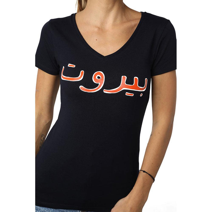 Beirut Orange on Navy Blue V-neck T-shirt