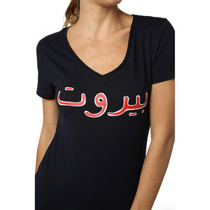 Beirut Red on Navy Blue V-neck T-shirt