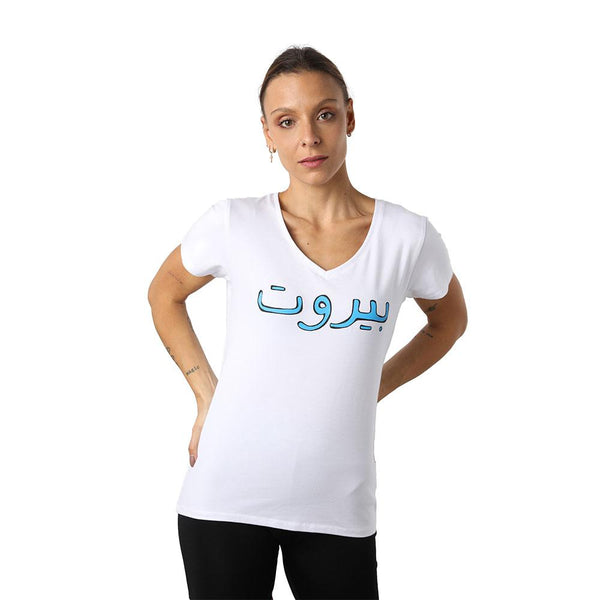 Beirut Blue on White V-neck T-shirt