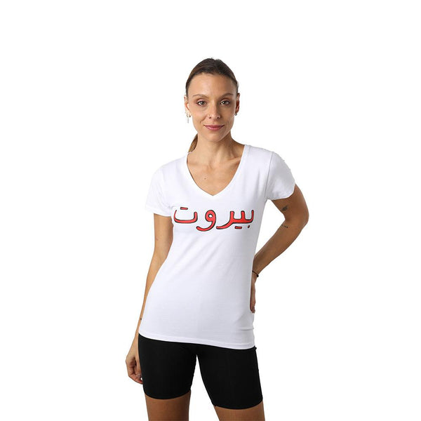 Beirut In Arabic Red on White V-neck T-shirt