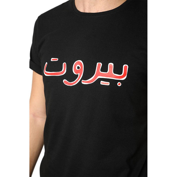 Beirut Red on Black Men's T-shirt
