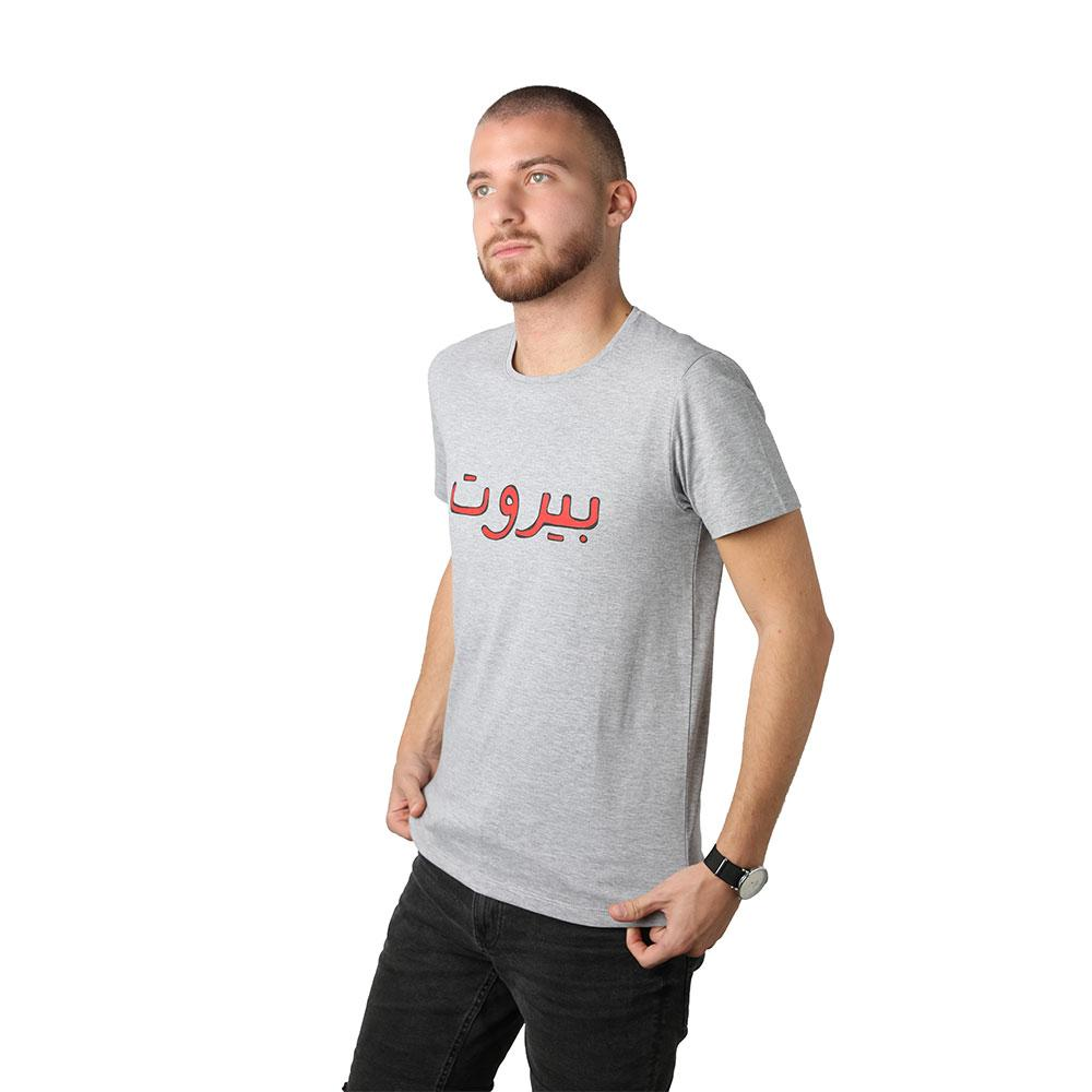 Beirut In Arabic Red on Grey Men's T-shirt