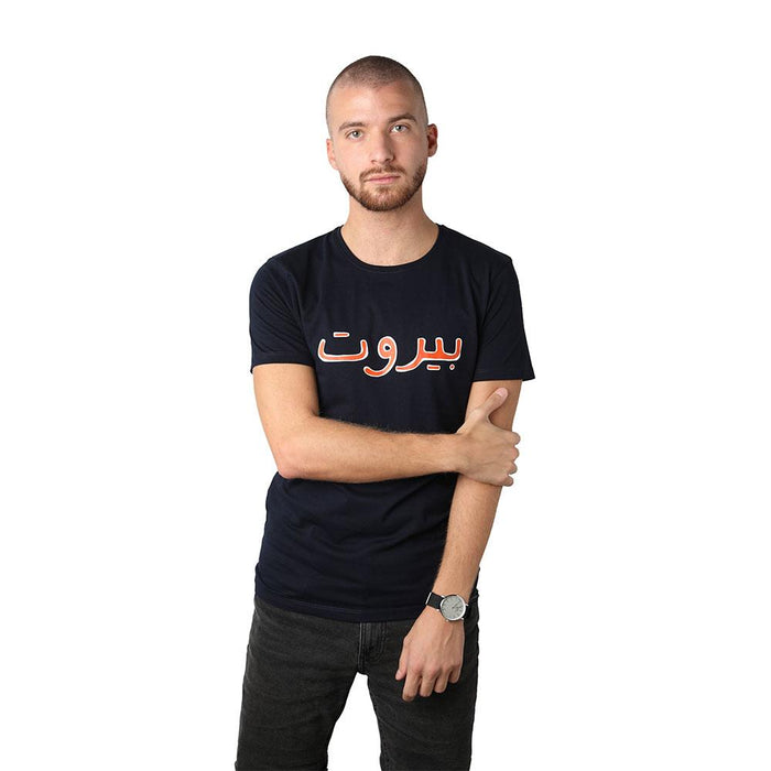Beirut Orange on Navy Blue Men's T-shirt