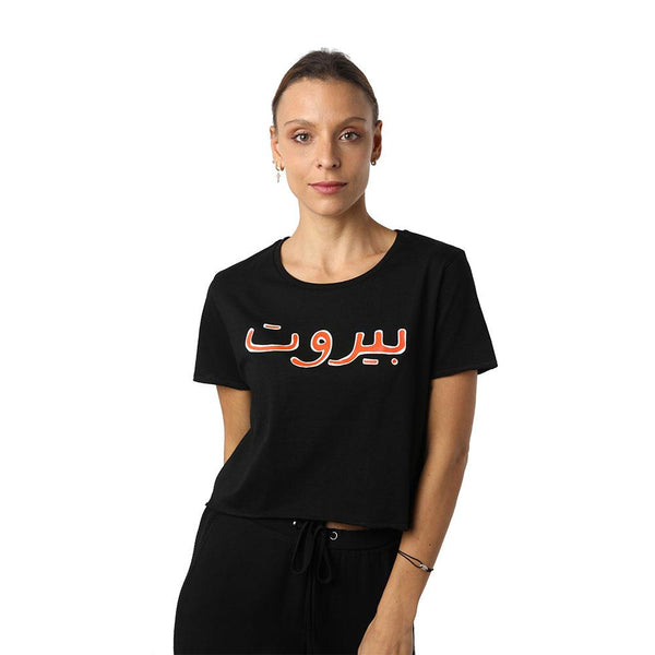 Beirut Orange on Black Crew Neck Crop Top
