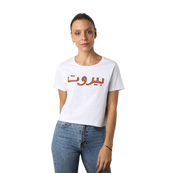 Beirut Orange on White Crew Neck Crop Top