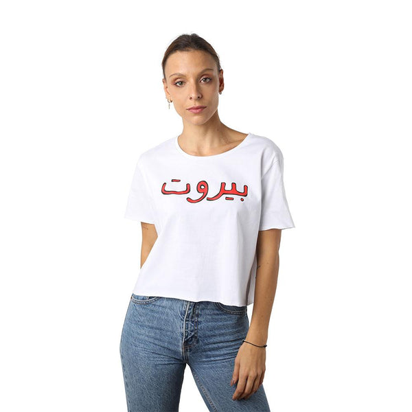 Beirut Red on White Crew Neck Crop Top
