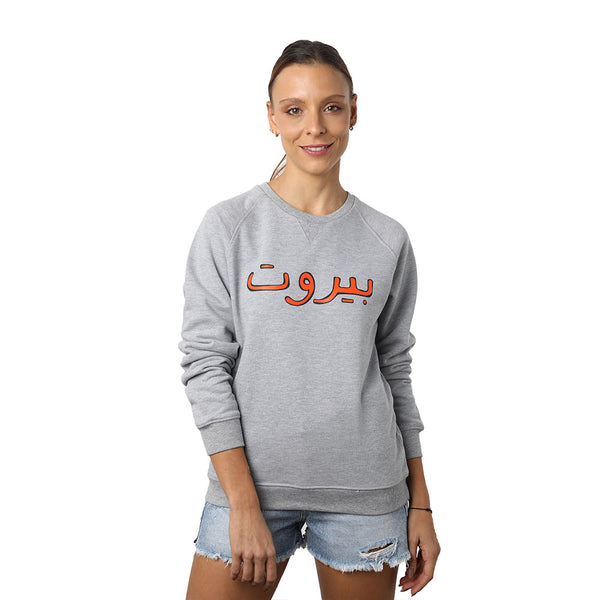 Beirut in Arabic Orange on Grey Sweater