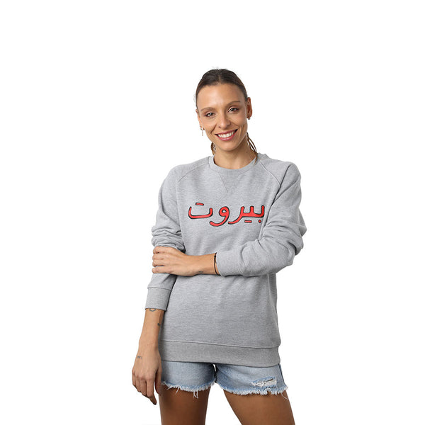 Beirut in Arabic Red on Grey Sweater