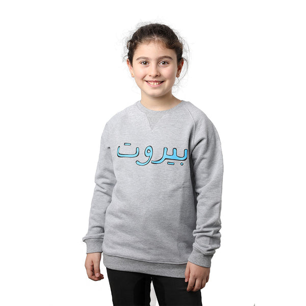 Beirut in Arabic Blue on Grey Kids Sweater