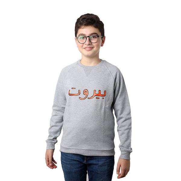Beirut in Arabic Orange on Grey Kids Sweater