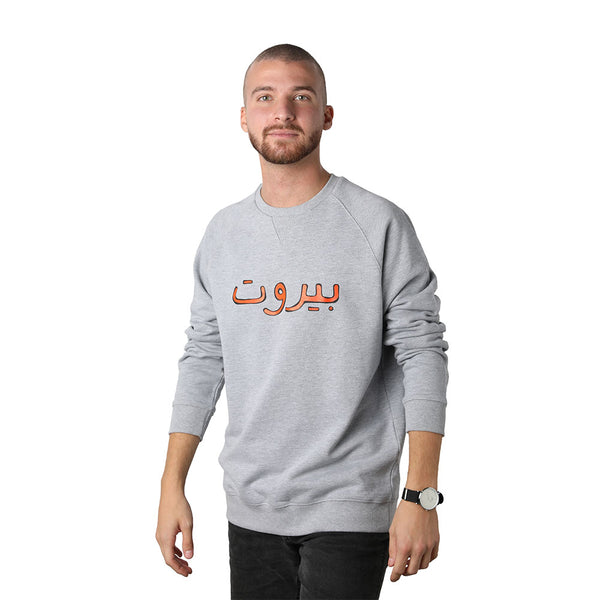 Beirut in Arabic Orange on Grey Men's Sweater