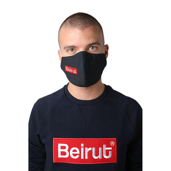 Beirut Red on Navy Blue Reusable Face Mask