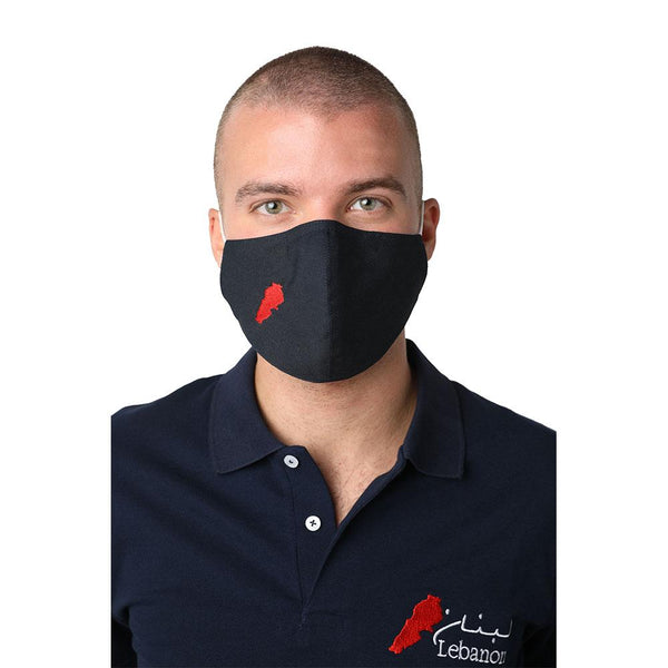 Lebanon Navy Blue Reusable Face Mask