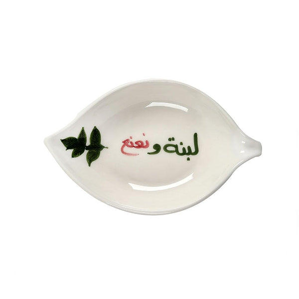 Labneh & Mint Hand Painted Ceramic Serving Plate