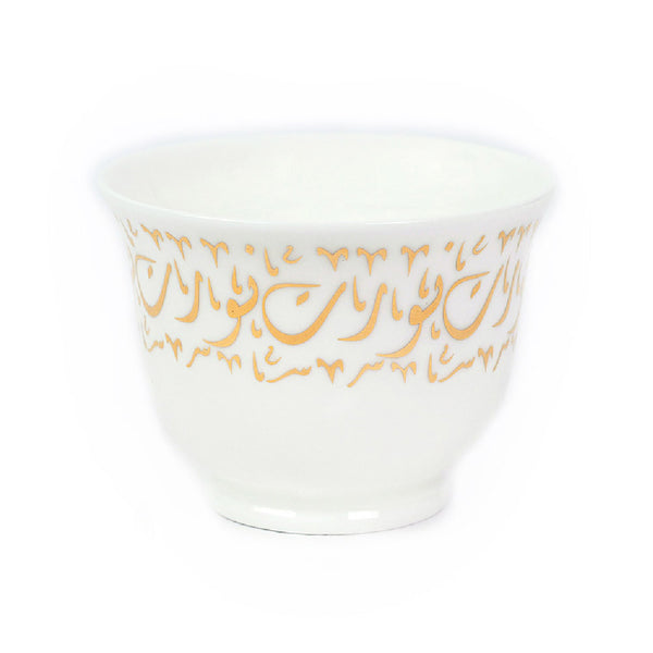 Gold Calligraphy Nawarit Chaffe Cups - Set of 6