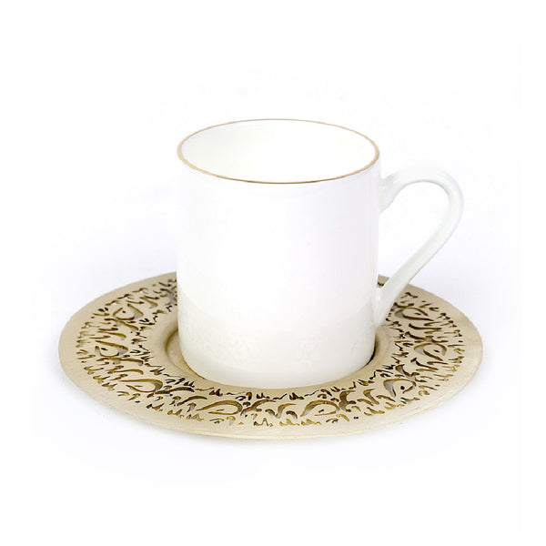 Gold Nawarit Espresso Cups & Engraved Saucers - Set of 6