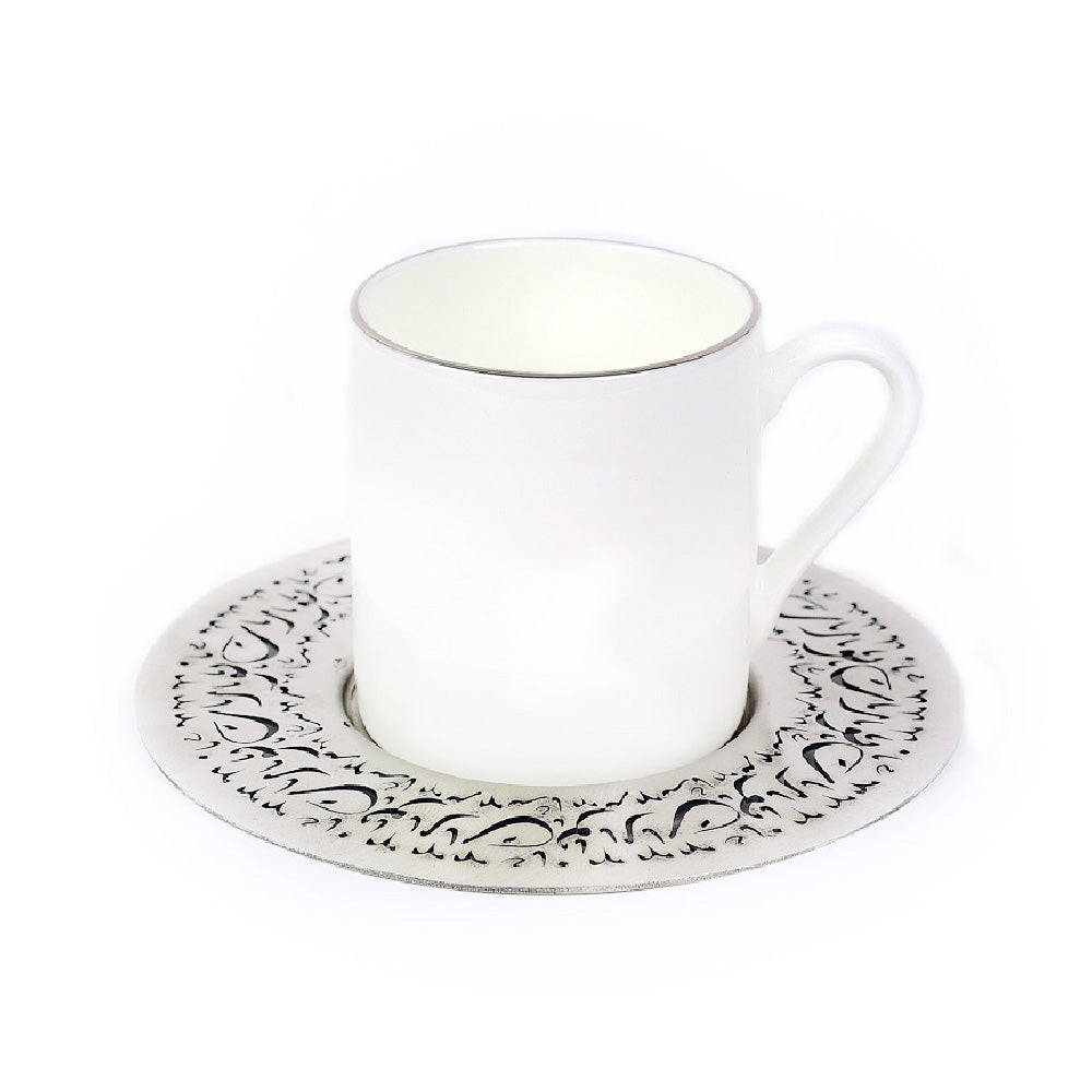 Platinium Nawarit Espresso Cups & Engraved Saucers - Set of 6