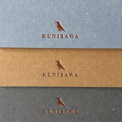 Kunisawa - Find Pocket Note - Champagne-Ringblok-DutchMills