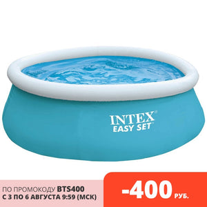 Intex Pool series изи set, 183 х51см, from 3 years