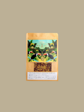 Load image into Gallery viewer, blossom bean-to-bar vegan chocolate handcrafted in Hong Kong