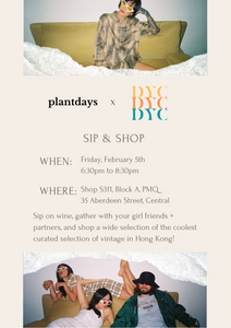 Plantdays x Drop Your Closet sip & shop vintage in-store event