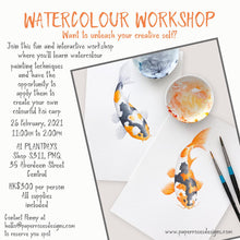 Load image into Gallery viewer, Watercolor Workshop with Paper-Roses