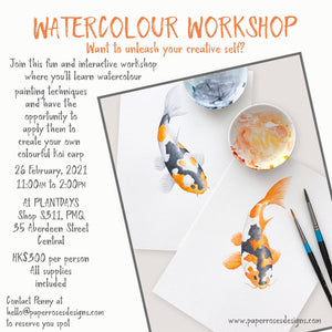 Watercolor Workshop with Paper-Roses