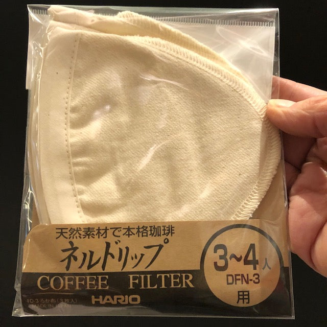 Replacement Hario Filter