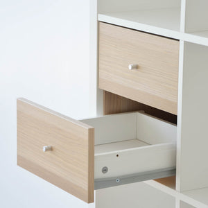 IKEA Kallax Insert with 2 Drawers, White Stained Oak
