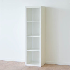 IKEA Kallax 1x4 Shelving Unit, 42x147cm, White