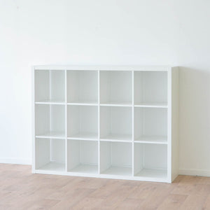IKEA Kallax 3x4 Shelving Unit, 112x147cm, White