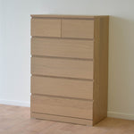 IKEA MALM 6-drawer Tallboy Chest, 80x48x123cm, White-stained Oak
