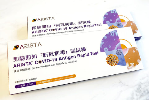 COVID-19 Antigen Test Kit