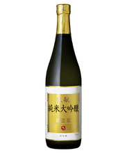 Load image into Gallery viewer, Kiku-Masamune Kimoto Junmai Daiginjyo Sake 300ml/720ml