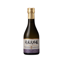Load image into Gallery viewer, Ozeki Junmai Daiginjyo Sake 300ml/720ml