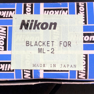 Nikon Bracket For ML-2
