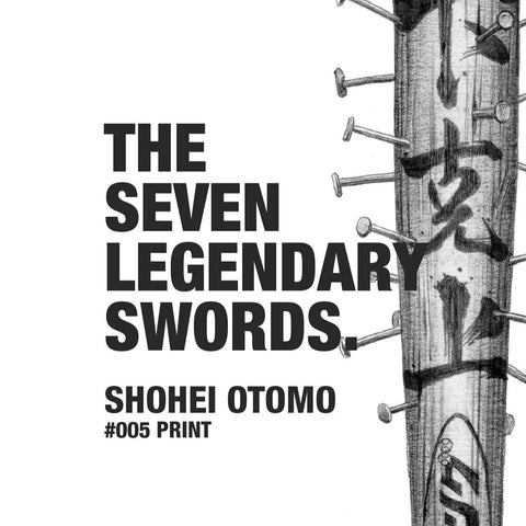 Shohei Otomo - The Seven Legendary Swords