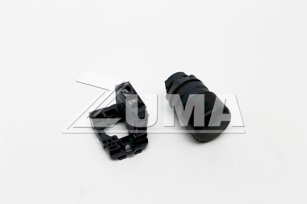 KIT,HORN SVC BB&SM BOOM (Genie Part # 122513GT OR 122513)