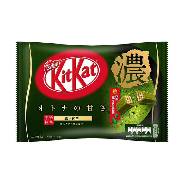 Matcha Green Tea Kit Kat - Soflo Snacks