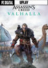 Assassin's Creed Valhalla - Uplay Key