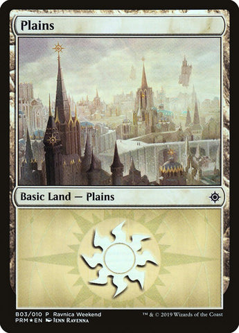 Plains Orzhov B03 Launch Party Release Event Promos The orzhov guild is founded on the beliefs that wealth is power, that structure breeds wealth, and that guilt creates structure. channelfireball