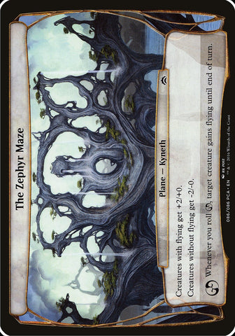 The Zephyr Maze (Planechase Anthology) [Oversize Cards]