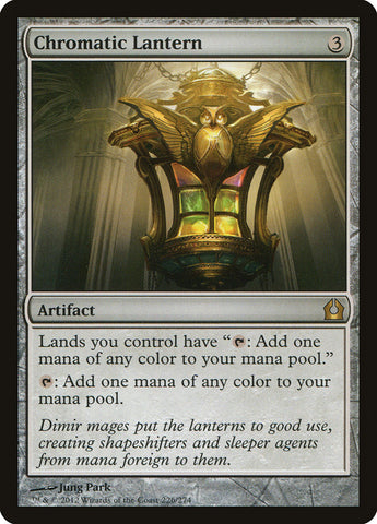 Chromatic Lantern [Return to Ravnica]