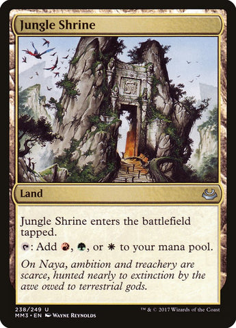 Jungle Shrine [Modern Masters 2017]
