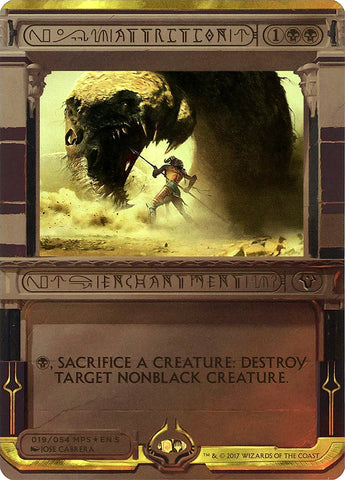 Attrition [Masterpiece Series: Amonkhet Invocations]