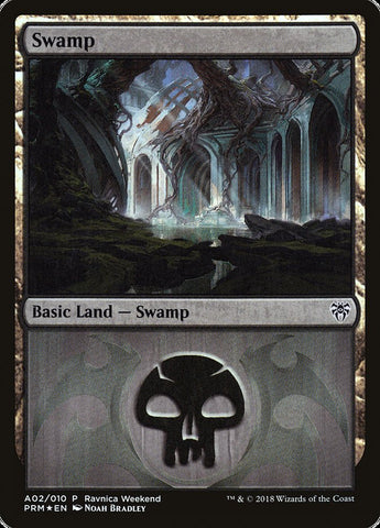 Swamp - Dimir (A02) [Launch Party & Release Event Promos]