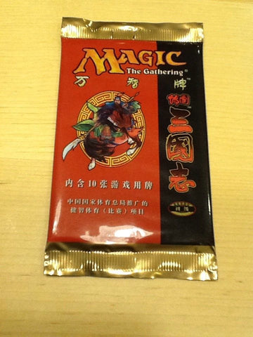 Portal 3 Kingdoms Booster Pack (Chinese)