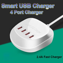 Load image into Gallery viewer, USB Phone Charger Pad 4 Port 2.5A USB Fast Charger