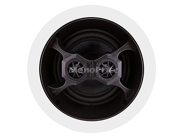 6-1/2 Inches Glass Composite 3-Way, Dual Voice Coil, Stereo In-Ceiling Speaker (Pair) - 40W Nominal, 100w Max